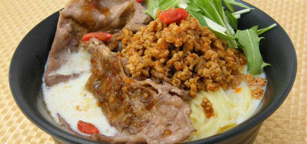 冷製シビ辛豆乳担々麺肉盛バージョン